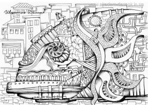 Композиция работы в материале Жизнь в Галушковке Холст маслянные  Графическая композиция Рыба Карандаш бумага уроки графической композиции в Днепропетровске Обучение в Днепропетровске Художник Даниил 10 лет